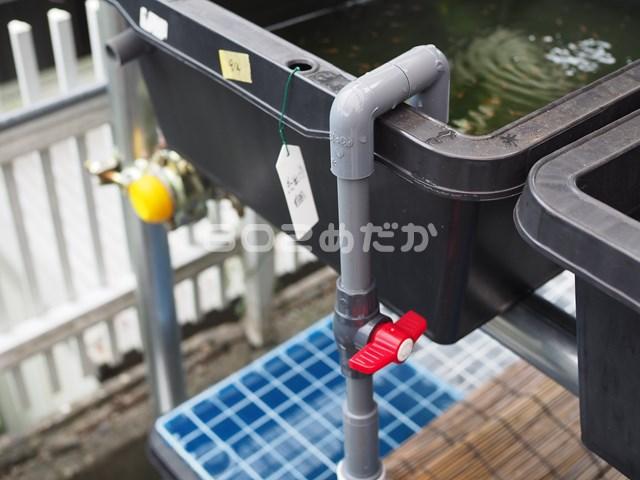 水替えホースのノズルを自作(DIY)